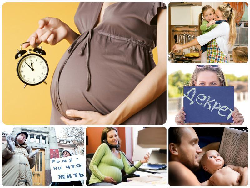 Прием на работу беременную женщину которая скоро уйдет в декрет 47